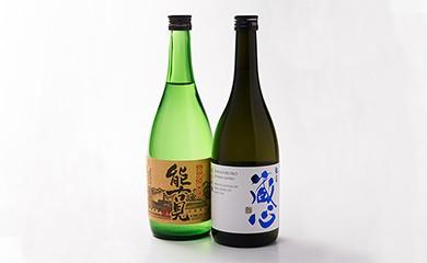 B-78 【鹿島の酒】酒処鹿島のうまか酒 おまかせセット