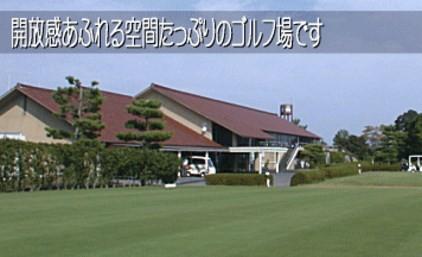 229.金城カントリー ゴルフプレー+お食事 ペア招待券
