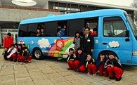 スクールバス夢基金号運行事業