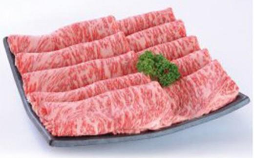 ◆【人気!おすすめ】宝牧場近江牛ロースすき焼き 500g