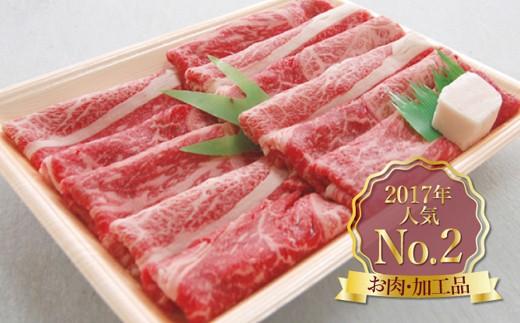 93. 【邑南町産】たっぷり500g!石見和牛肉バラエティすきやき用セット