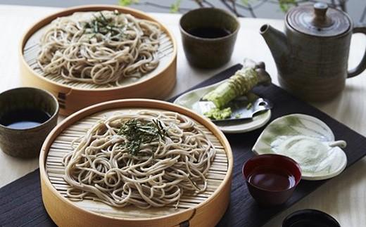[B163]ミネラルたっぷりの日本海わさびと蕎麦詰合せ
