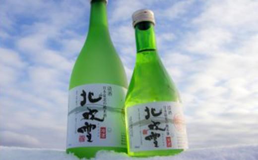 北限のもち米100%使用!純米酒 北吹雪!