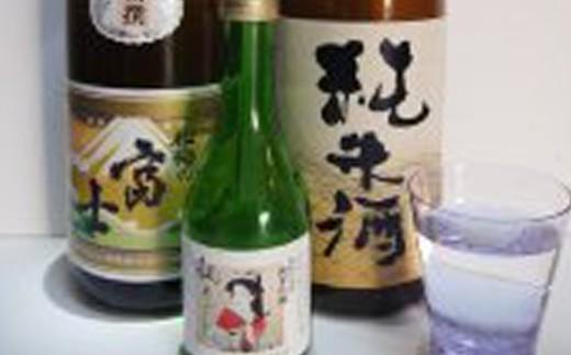 NB128 城下町松山で約190年続く、小さな酒蔵からお届けします。松山酒造の純米酒 他2本