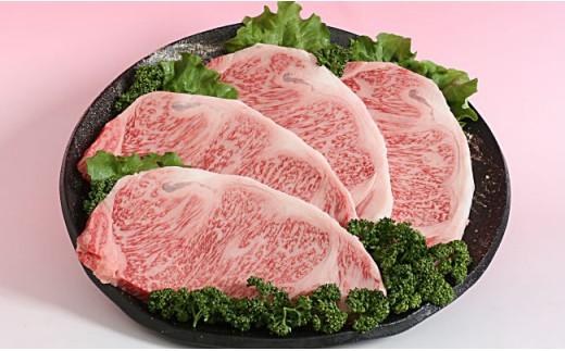B-① 鹿児島県産黒毛和牛ロースステーキ(サーロイン)200g×4枚ゆず胡椒つき