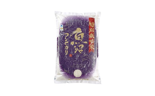 魚沼産コシヒカリ特別栽培米定期便5kg2袋×4回/毎月お届け