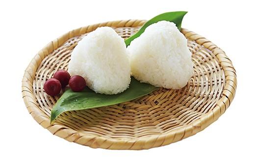 【110-04】30年産 雪中米食べ比べセット 平成最後の「皇室献上米」の地からお届けします!! 【ななつぼし5㎏・ゆめぴりか5㎏】