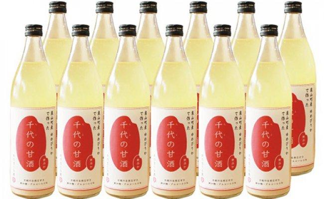 栗山町産ゆめぴりかを使った千代の甘酒(米糀)12本セット