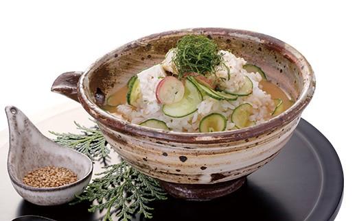 0.9-16 「宮崎の郷土料理」焼き冷汁Mセット