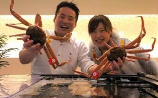 [J-5901] 越前ガニの目利き体験&試食会(ペア) ~1匹丸々を茹で立てで実食!~