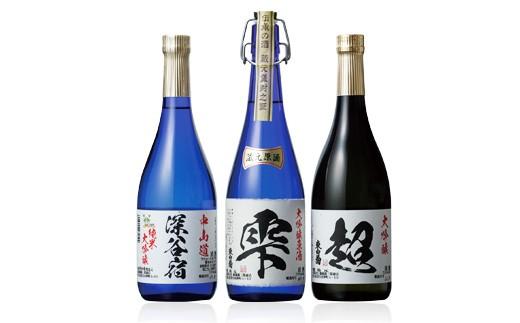 [№5674-0359]深谷の地酒『東白菊』豪華3本セット(名入れもできます)