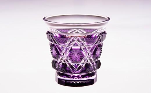 8J-01-①島津薩摩切子「冷酒グラス」(島津紫)