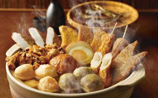 【長崎おでんセット】伝統の味「揚 げ蒲鉾(7種)」と〆の五島うどん付