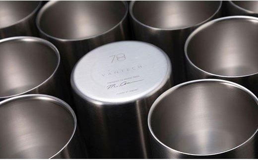 [№5900-0103]ステンレス製タンブラーグラス78mm