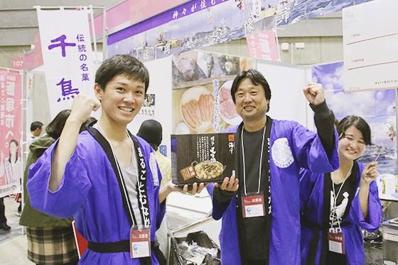 試食が始まってすぐに人気で終了となった福岡県宗像市のもつ鍋