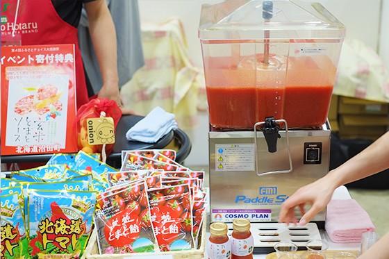 試飲のトマトジュースが飲みやすいと、大人から子供まで大人気だった北海道沼田町