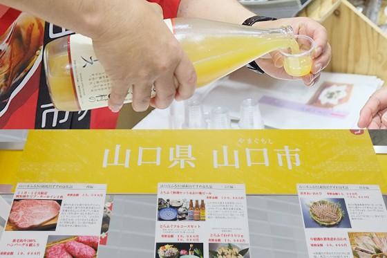 普段飲んでいるりんごジュースと全然違う!と大人気だった山口県山口市のあっぷるジュース