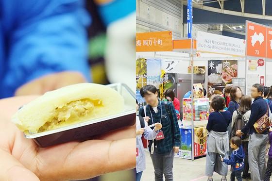 試食開始と共に漂う豚まんの香りに多くの人が引き付けられた高知県四万十町