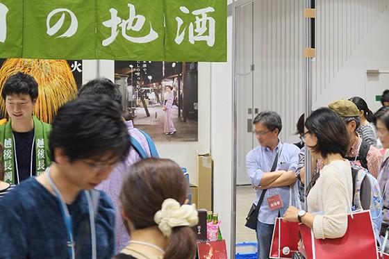 ご飯から日本酒まで試食試飲が大人気だった新潟県長岡市