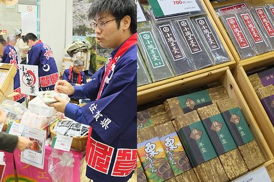 種類豊富な羊羹が美しく並んでいた佐賀県小城市