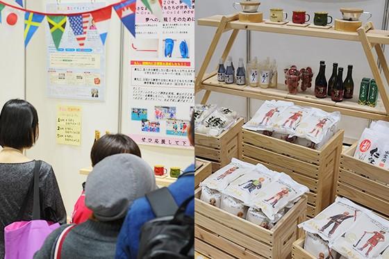お米からえごま油まで!人気のお礼の品が陳列された島根県奥出雲町