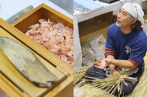 物珍しい鰹の削りが昔を思い出させてくれた静岡県西伊豆町