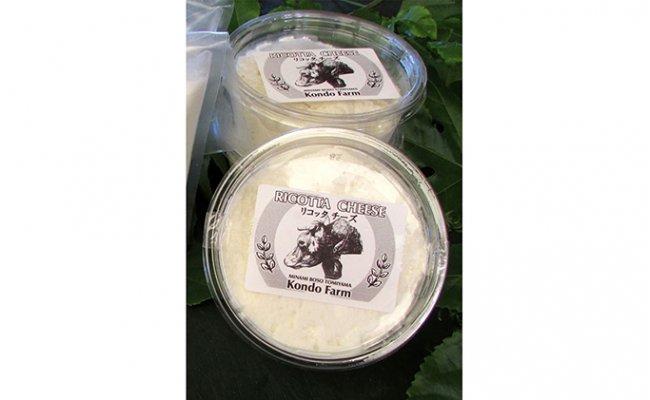 近藤牧場のリコッタチーズ 180g×2パック[№5651-0644]