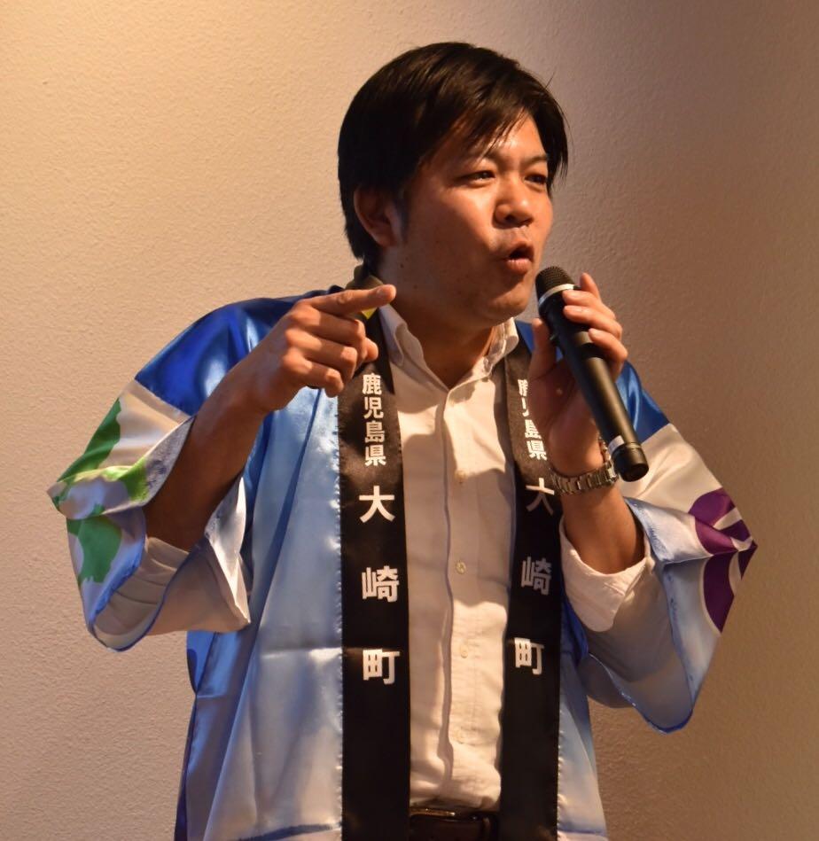 鹿児島県大崎町 ふるさと納税担当者からのコメント