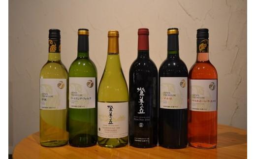 サントリー登美の丘ワイナリー【お勧めワイン6本セット】