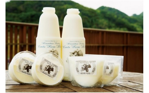 近藤牧場乳製品[№5651-0340]