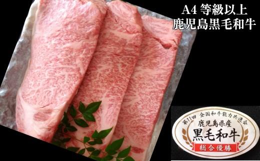 No.3003 鹿児島県産 黒毛和牛 サーロインステーキ・黒豚ウィンナー