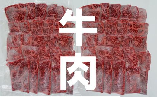 鹿児島黒毛和牛赤身モモ肉~焼肉用~1kg