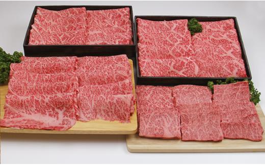 E-1 特選鹿児島黒毛和牛 すき焼き&焼肉セット