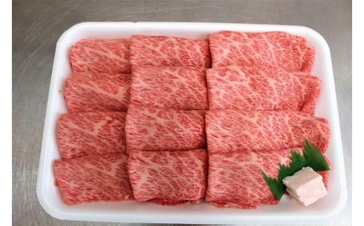 22. 飛騨牛カタローススライス【750g】牛肉・しゃぶしゃぶ・すき焼き