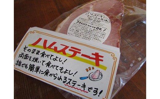 [№5685-1173]豚肉100%ビックハムステーキ520g&レアチーズケーキ5個