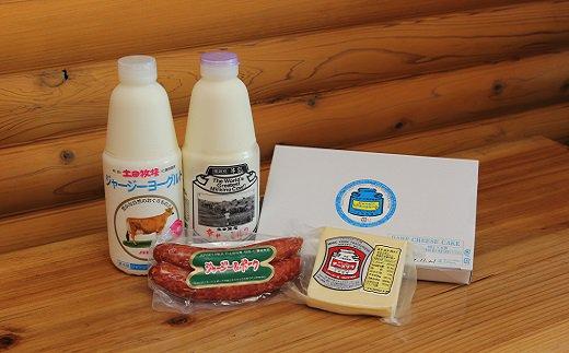 [№5685-1165]牧場商品詰合せ「秋田仁賀保高原 ジャージーの郷」