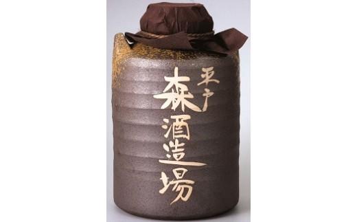 A157 平戸地酒 甕貯蔵本格芋焼酎「平戸街道」~ひしゃく付~