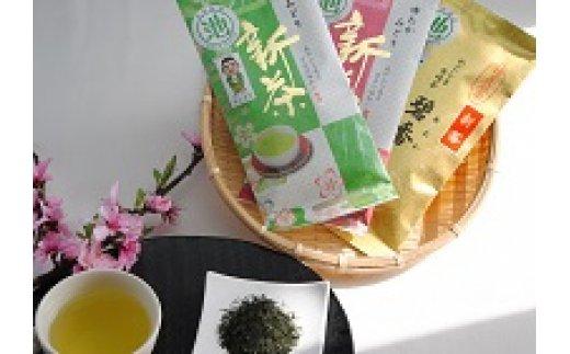 a5-077 池田製茶の高機能緑茶セット