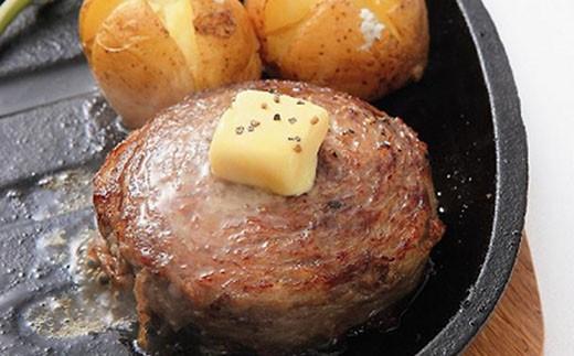 V345 ロールステーキ食べ比べセット(3ヵ月送付)【1,200pt】