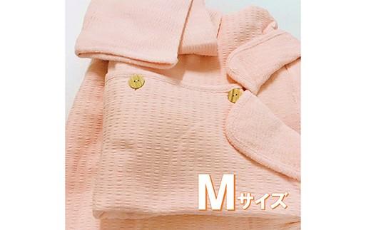 D0032.【日本製】タオル地パジャマ ベビーピンク・M