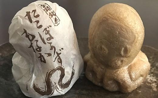 A0019.泉州銘菓『たこぼうずもなか』10個入り