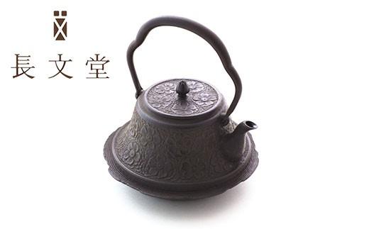 FY99-304 鉄瓶 富士桜