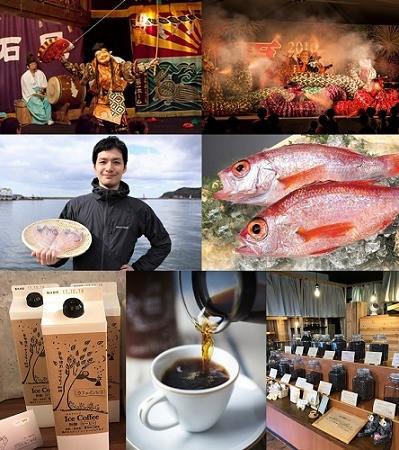 【事前申込制】浜田市を体験する3つのワークショップ&試食会