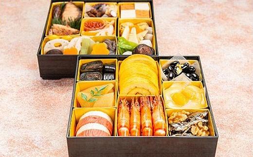 令和記念 新春湯葉と豆腐の豆づくし まめぞうおせち二段重