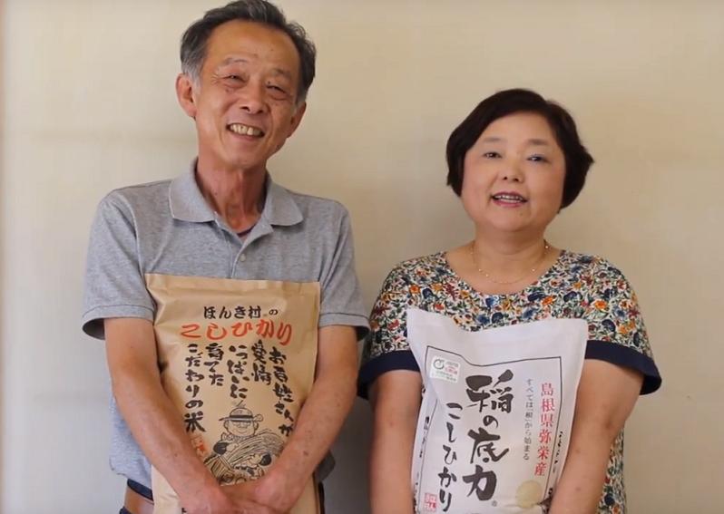 登壇事業者:ほんき村の高橋夫妻
