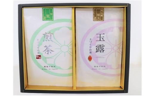 【ギフト用】【新茶予約受付】<農薬不使用>玉露・煎茶飲み比べセット【2020年6月上旬発送開始予定】