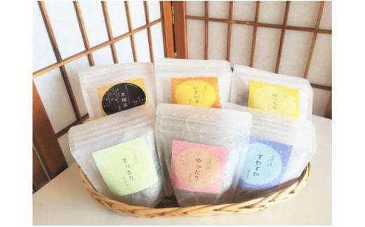 【ギフト用】八女茶ハーブティー6種セット(ギフト対応)