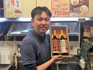 ライスワインの生産者、瀧永聡さんをお招きします!