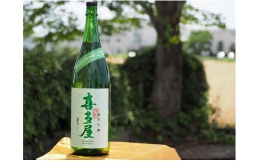 【ご自宅用】<純米吟醸>吟のさと 1.8L