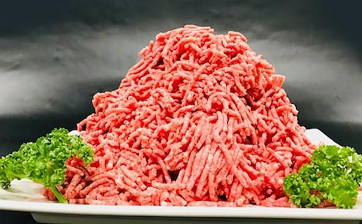 贅沢!熊本県産 赤牛 ミンチ 1.2kg(600g×2パック)あか牛